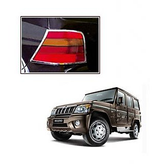 Takecare Chrome Catch Cover For Mahindra Bolero Type-1