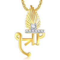 Shree Krishna God Pendant With Chain Lockets For Men And  Women Gold Plated In American Diamond Cz  GP315