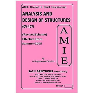 AMIE - Section(B)  Analysis and Design of Structures ( CV - 407 )