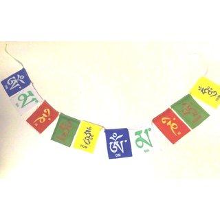 Divya Car Hanging OM MANI PEDME HUM (Powerful Budhisht prayer Mantra)