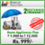 Warranty Plus Extended Warranty on Home Appliances (Rs.1000 to 12,000)