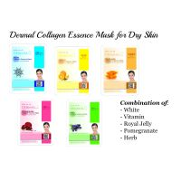 Dry Collagen Mask (10 Pack)
