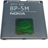 Nokia BP-5M Battery For 7390 6500 SLIDE 5610