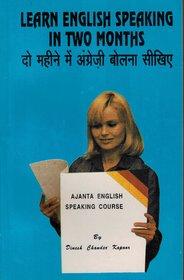 Ajanta English in Two Months through the medium of Hindi-English (Volume I  II)