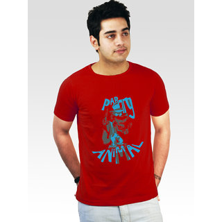 Incynk Men's Party Animal Tee (Red)