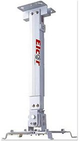 ELCOR Projector Ceiling Mount Kit 2 feet x 2 feet (4 feet) Adjustable