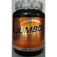 N O V A JUMBO SIZE GAIN  ( MASS GAINER ) , VEG FOOD 2 LB PACK - CHOCOLATE FLAVOUR