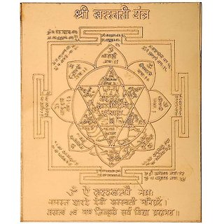 Shubh-Bhakti Saraswati Yantra  Copper Yantra Gold Plated