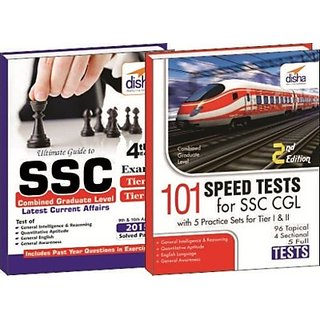 SSC CGL (Tier I  Tier II) Exam 101 Speed test with 5 practice set (English)(Paperback)
