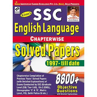 SSC English Language Chapterwise Solved Papers - English