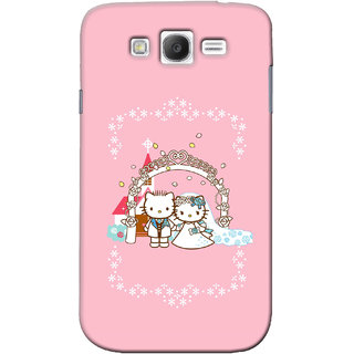 G.Store Hard Back Case Cover For Samsung Galaxy Grand Neo Plus 18244