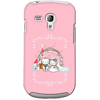 G.Store Hard Back Case Cover For Samsung Galaxy S3 Mini 21744