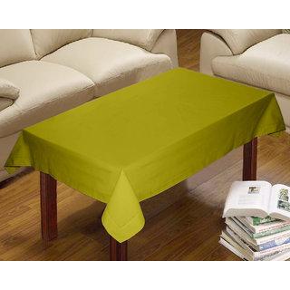 Lushomes Plain Palm Centre Table Cloth