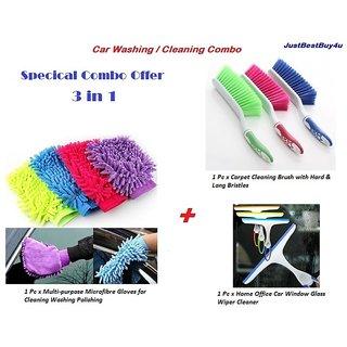 Car Multi-purpose Microfiber Gloves + Carpet Cleaning Brush + Window Glass Wiper