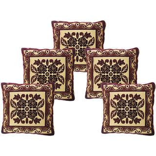 Buy Furnishing Zone Chennile Maroon 16x16 Cushion Covers Set Of 5