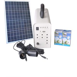 Solar Home Lighting System 150 Watt