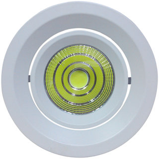 Bene COB 18w Round Ceiling Light, Color of COB Warm White (Yellow)
