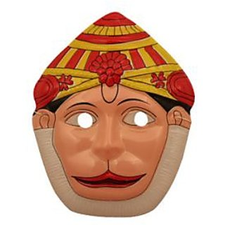 Hanuman Face Mask