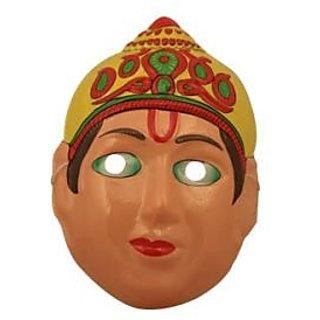 Krishna Face Mask