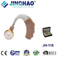 JINGHAO Hearing Aid Behind The Ear Clear Sound ABS Material Hearing Aids Machine LR754