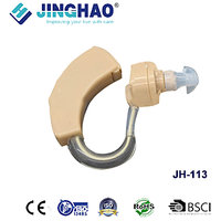 JINGHAO Hearing Aid AG13 Battery For Old People Ear Care Low Noise Sound Amplifier Hearing Machine