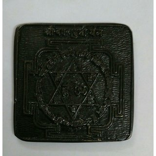 Siddha Baglamukhi Yantra