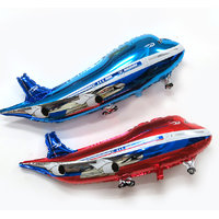 Aeroplane Balloons - 2pcs (Assorted)