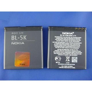 100 Original Nokia Bl 5k Battery 1200 Mah For Nokia C7 701 N85 N86 X5 01 available at ShopClues for Rs.649