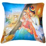 Set Of Three Banjara Painting Cushion Cover Throw Pillow