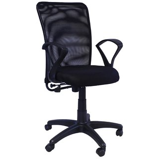 Hunybuni Black Netted High Execellence Chair