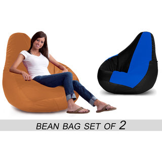 Story   Home Set Of 2 Giant Designer Recliner Bean Bag - Faux Leather Bean  Bag Chair - Xxl Seriously Man Size Bean Bags(BB1404-1402)Cover only 4b11ea8e67e17