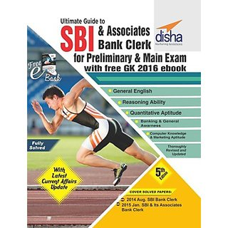 Guide For Sbi  Associates Bank Clerk Prelim  Main Exam (5Th Edition) With Free Gk 2016 Ebook (English)