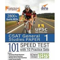 CSAT General Studies Paper 1 (IAS Prelims) 101 Speed Tests Practice Workbook with 10 Practice Sets (English)(Paperback)