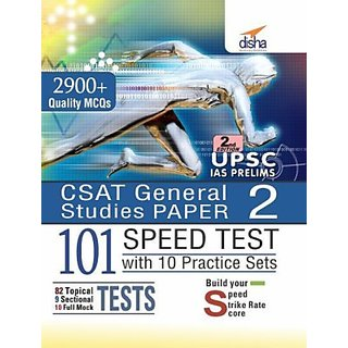 CSAT Paper 2 IAS Prelims 101 Speed Tests Practice Workbook with 10 Practice Sets (English)(Paperback)