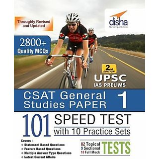 CSAT General Studies Paper 1 (IAS Prelims) 101 Speed Tests Practice Workbook with 10 Practice Sets (English)(Paperback)