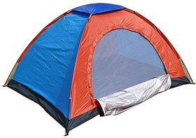 Anti ultraviolet 2 Person Outdoor Camping Portable Tent