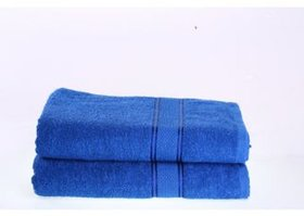 bisno Plain Net Border Bath Towel-Set Of 2