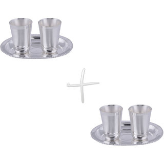Gs Museum Silver Plated Mayuri Glass 2 Set(GSMCB057)