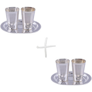 Gs Museum Silver Plated Square Met Finish Glass 2 Set(GSMCB060)
