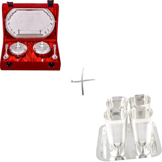 Gs Museum Silver Plated Supari Set And Square Met Finish Glass Set(GSMCB125)