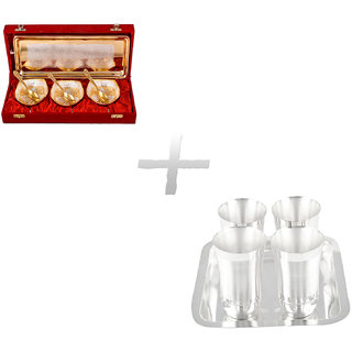 Gs Museum Silver  Gold Plated 3 Heavy Square Bowl Set And Mayuri Glass Set(GSMCB277)