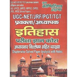 1 UGC-NET/JRF/PGT/TGT  HISTORY