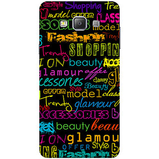 Garmor Designer Silicone Back Cover For Samsung Galaxy A7 Sm-A700 786974331684