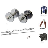 RMC  STEEL HOME GYM SET (8 Kg Steel Plates +1 Pair Dumbel Rod + Free Gloves +free Skiping Rope + 3ft Ez Curl BAR + 5ft Bar + Locks)