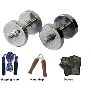 RMC  adjustable Steel Dumbell (16 kg steel plates +1 pair dumbel rod + free gloves +free skiping rope + 1 pc hand grip)