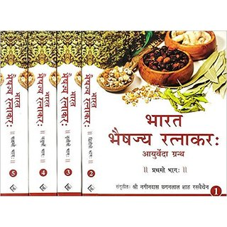 my favourite book in sanskrit My favourite electronic gadget essays, operations management online  have  written several books, monographs and essays are all written in sanskrit.