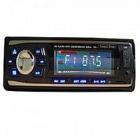 Sound Boss SB-16 Car Media Player