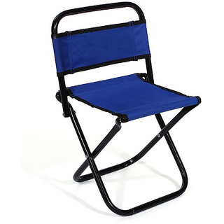 Small Portable Folding Chair