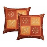 Polysilk Gold Print Cushion Covers- Set Of 2 [CLONE]