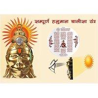 HOUSE  HOME Hanuman Chalisa Brass Brown Pendant With Chain